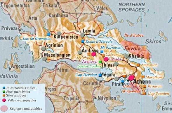 Carte de l'Attique et de la Grèce centrale